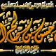 موقع الشيخ زايد الوصابي